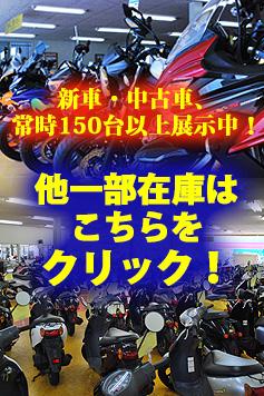 img_new_bike
