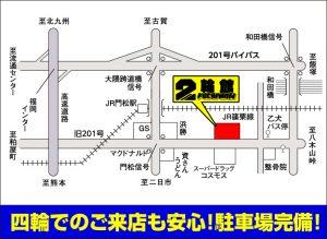 fuchiwaki_map