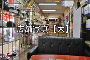 ph_shopinfo_05