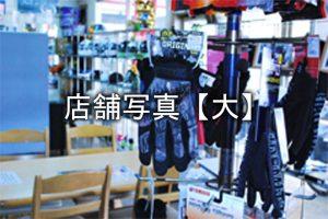 ph_shopinfo_07