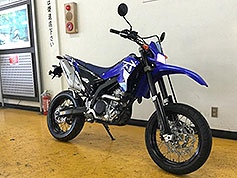 wr250x_used