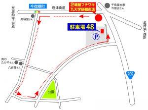 parking_fuchiwaki_gaxtuken